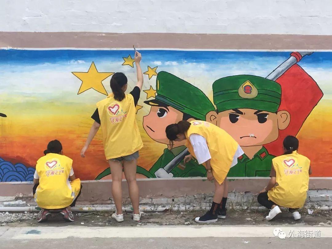 高新区(江海区)外海街道手绘文明墙,创文添色彩!