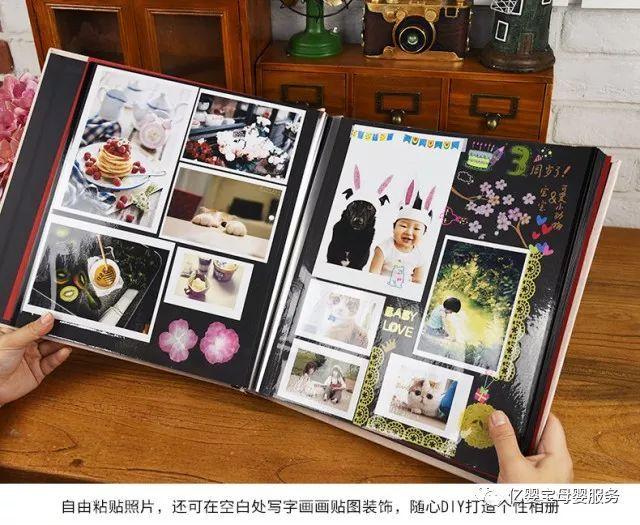 相册很适合自己diy设计,小宝宝也可以自己动手做一份属于自己的相册,5图片