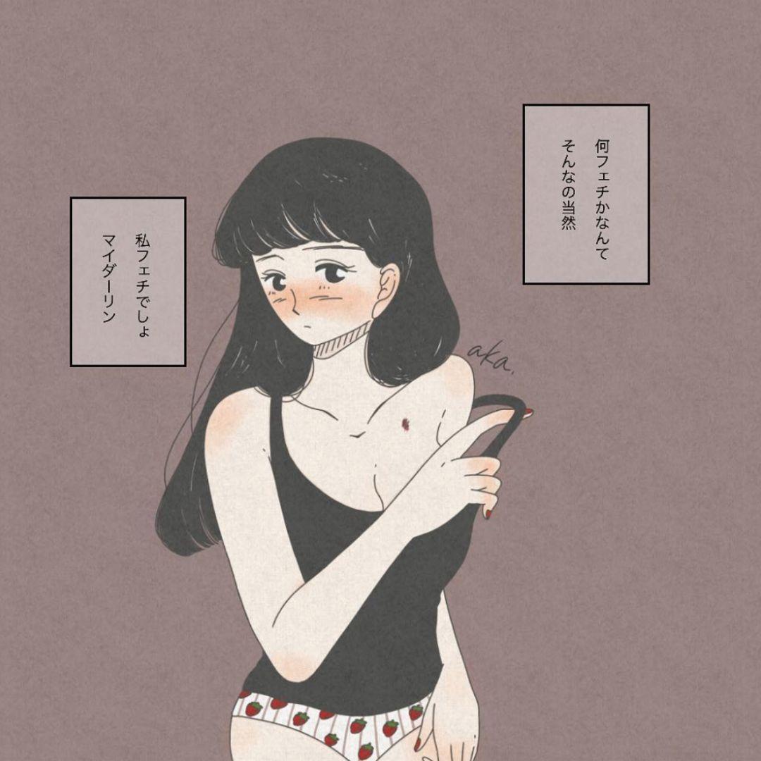 男生就是喜欢这种女生,可爱撩人