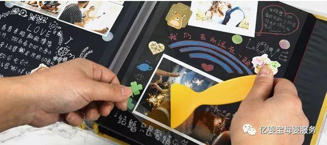 【抽奖】宝宝diy相册免费送,集齐文字即可抽奖图片
