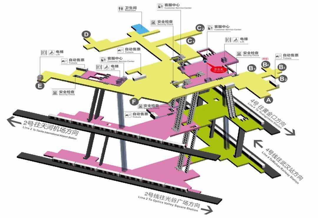香港地铁换乘�z*_武汉地铁换乘站知多少