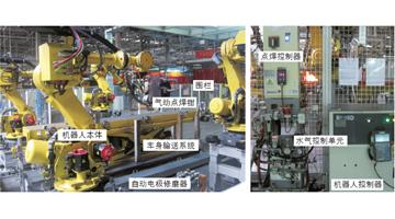 机器人控制器,点焊控制器,自动电极修磨机,气动点焊钳和水气供应的水图片