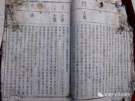 宣城画派的领军人物——梅清(三)