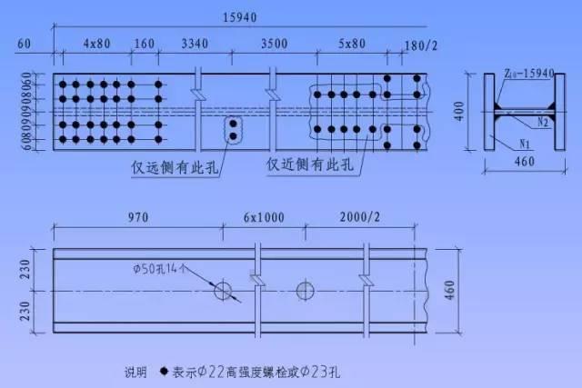钢结构图纸设计