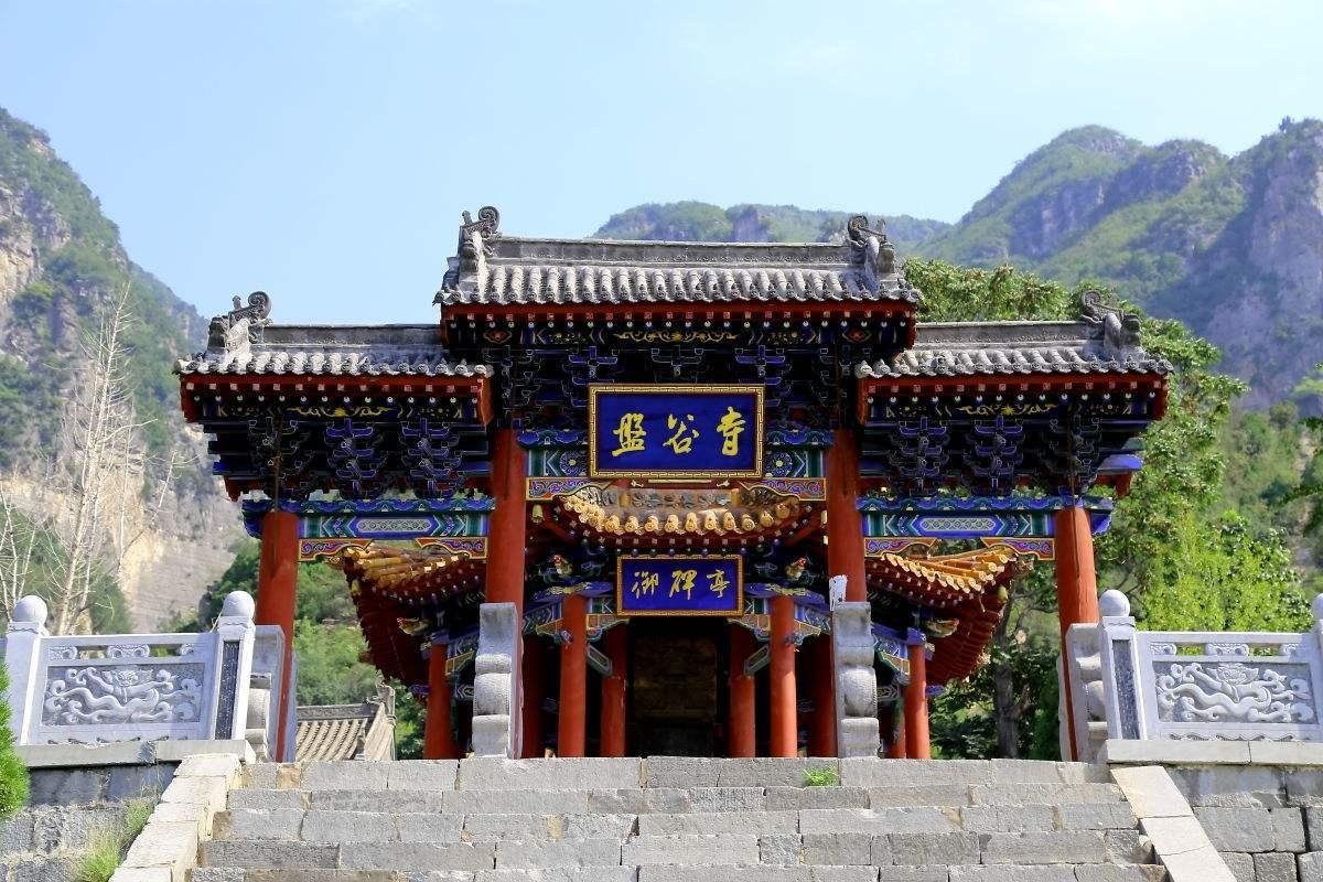 河南这座古寺,里面竟然藏着乾隆皇帝的检讨书