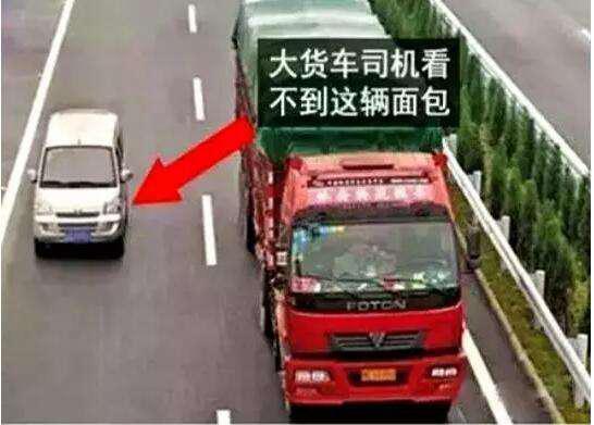 你以为只是给新手看的?老司机上高速也要注意这些 - 周磊 - 周磊