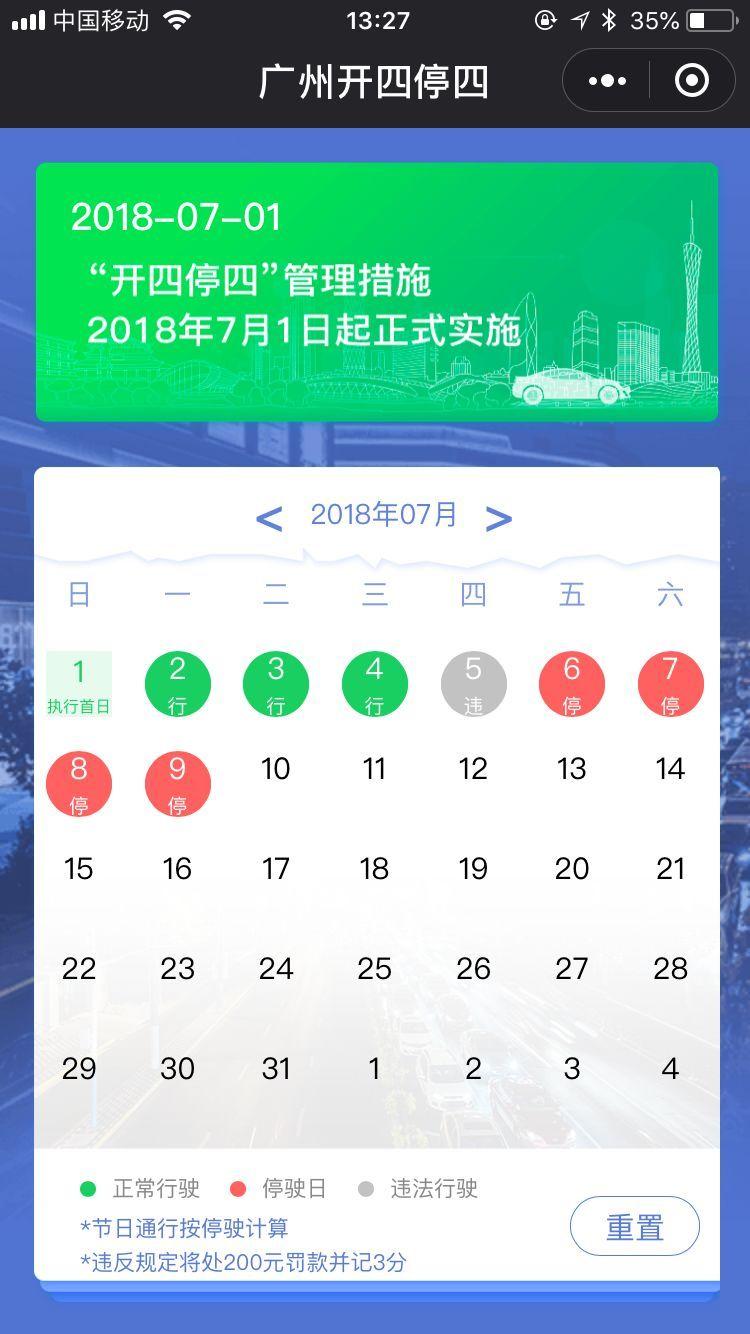 成都安琪儿妇产医院(蜀汉院区)【官方网站】