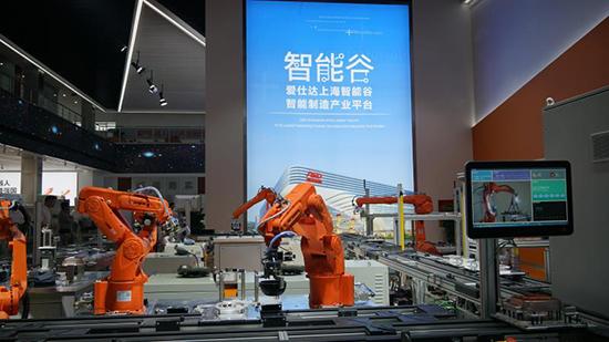 """爱仕达上海智能谷启动 点亮""""中国智造""""-焦点中国网"""