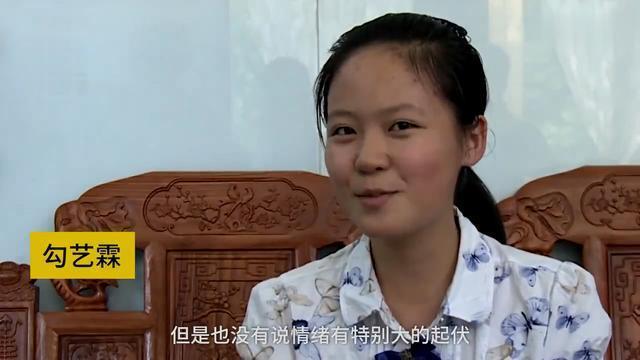 河南省文科状元看到成绩很谈定,表示大学最想谈恋爱