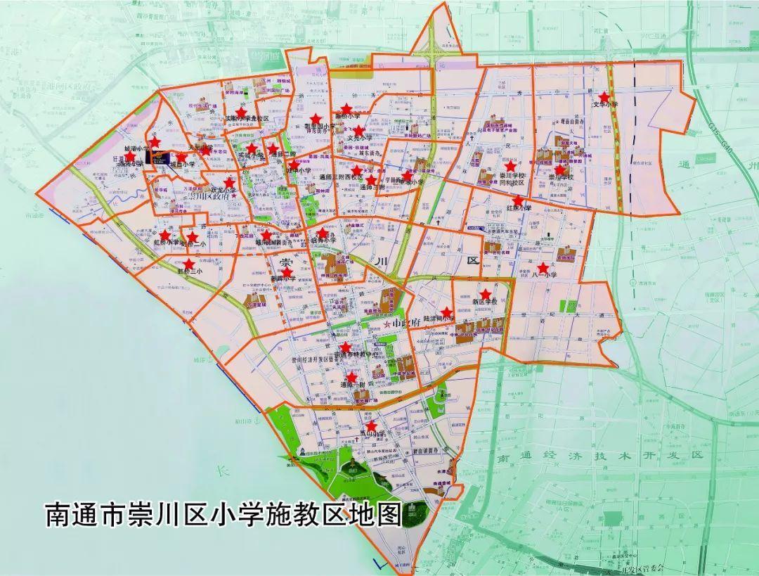 2018年南通市崇川区小学施教区地图