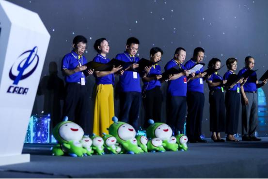 2018CUCA中国二手车大会致敬二手车人