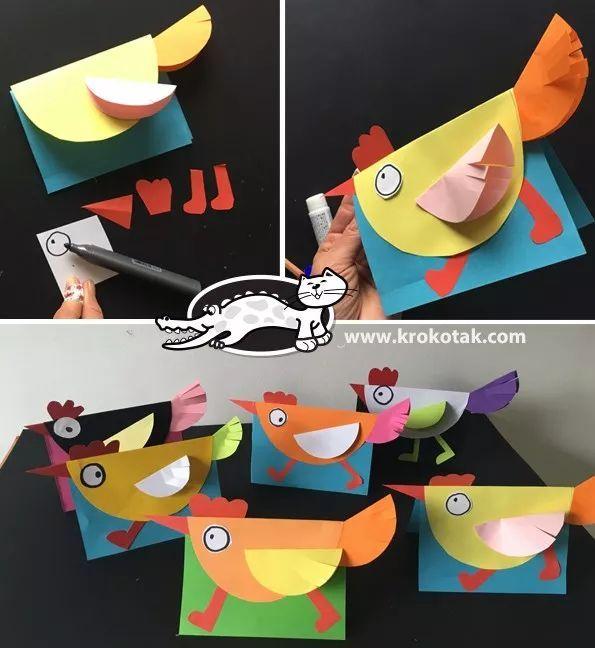 母婴 正文  制作步骤图解: 准备材料:卡纸,剪刀,固体胶,笔等辅助材料