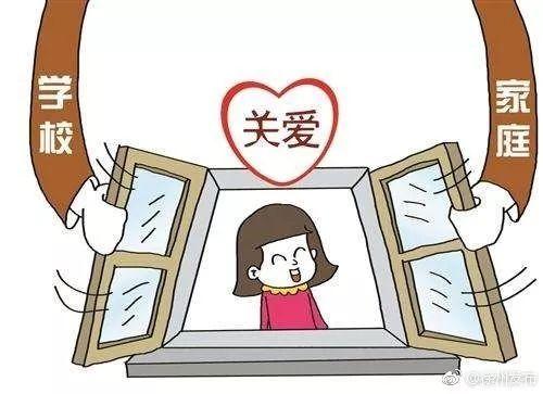 家校齐育英才 携手共创明天——记凤翔小学优秀家长评选活动图片
