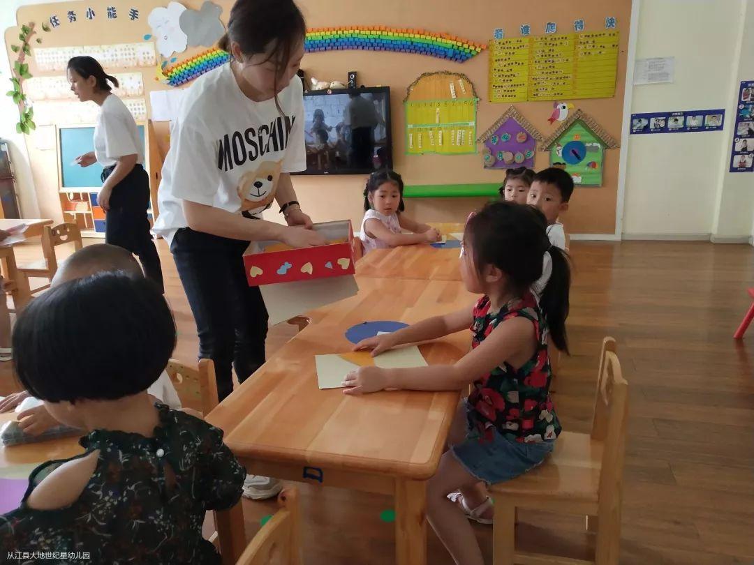 """(第4期)我是""""孩子王""""大地幼儿园教程助教v大地spssformac家长图片"""