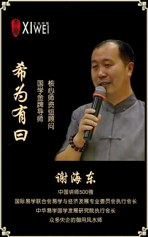 澳门必赢官方网站 3