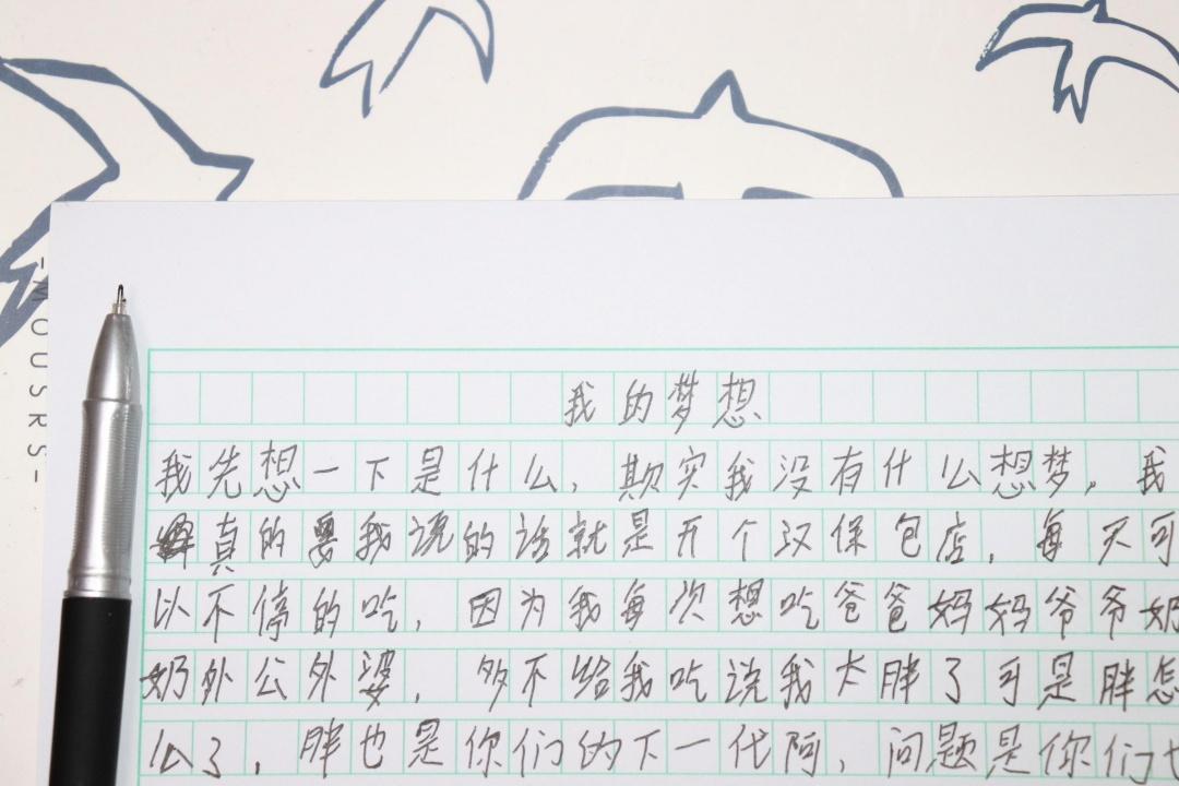 """小学生写的""""我的梦想""""作文,老师留言:别生气,放学带你"""