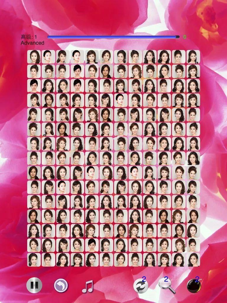 葡京pj67777 8