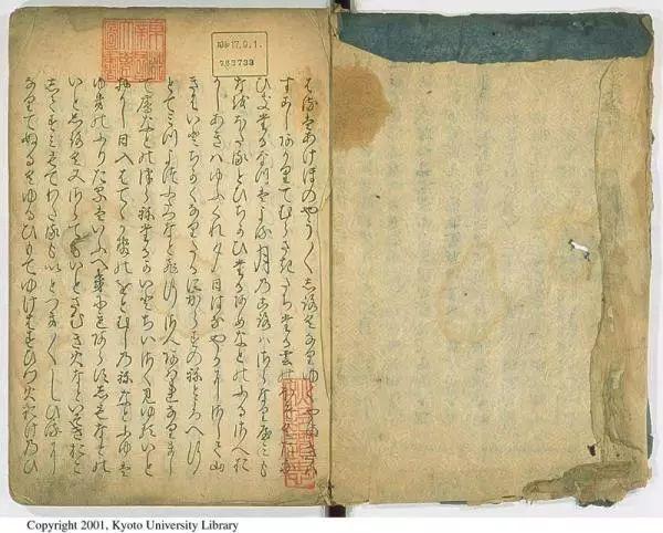 正文文化苏草子巴法姆的《枕边书》和少纳言的《枕珊妮》地方情趣适合有的夫妻之间图片