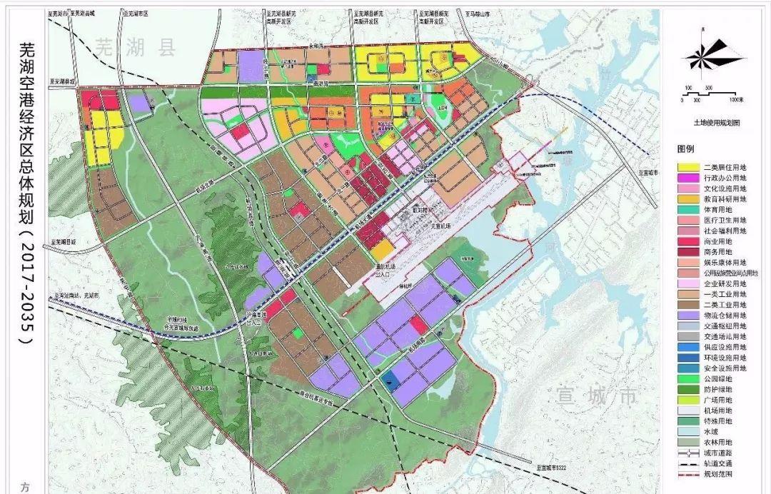 最新芜湖市城市规划图