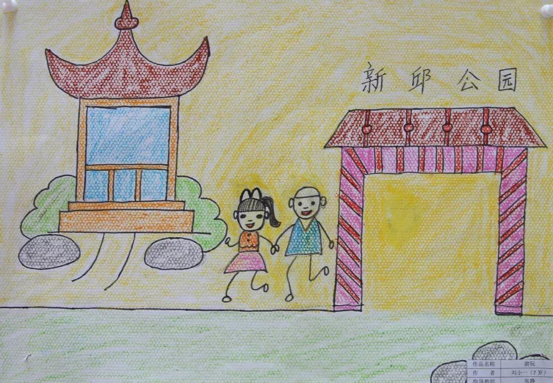 """【童手绘家乡】 """"我爱家乡""""儿童画展作品选登"""