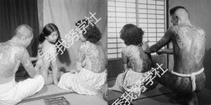1960年代,有这样一群女性,她们以有纹身为荣