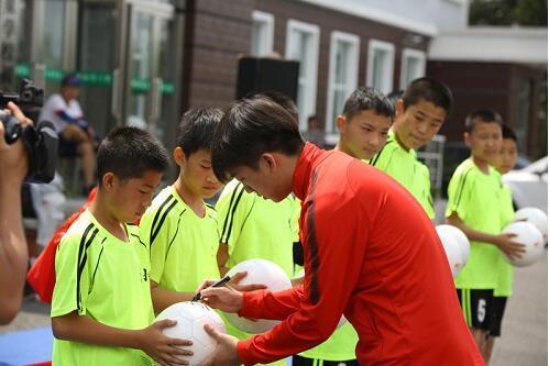 必威app体育 6