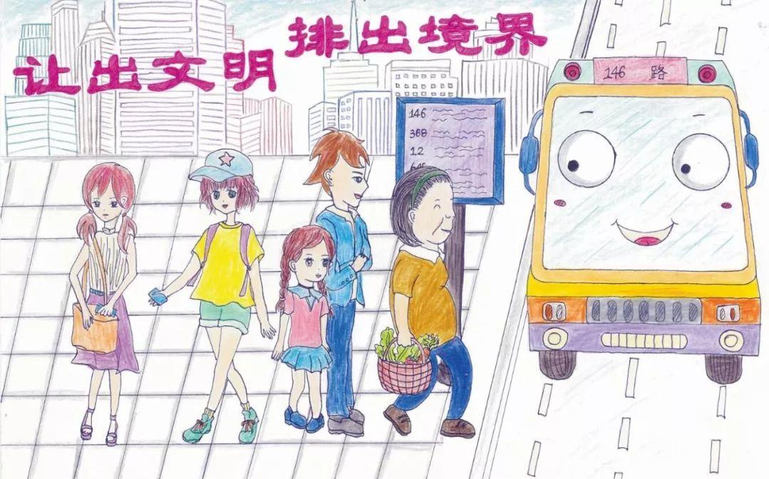 【童画新时代 手绘价值观】文明,让生活更美好!