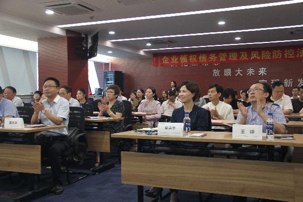 此次活动由南通市工商联,中国民生银行南通分行,南通市仲裁委员会,咨