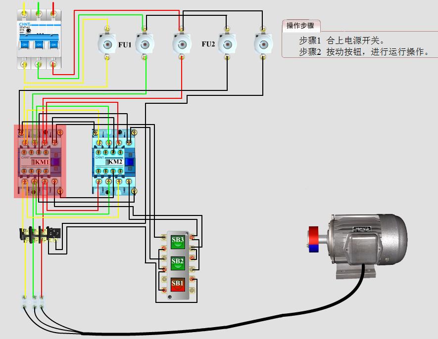 电工知识:双互锁控制电机正反转接线,按钮互锁接触器互锁加自锁