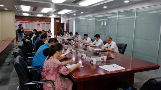 国网淮安供电公司召开2018年淮安电网迎峰度夏新闻发布会