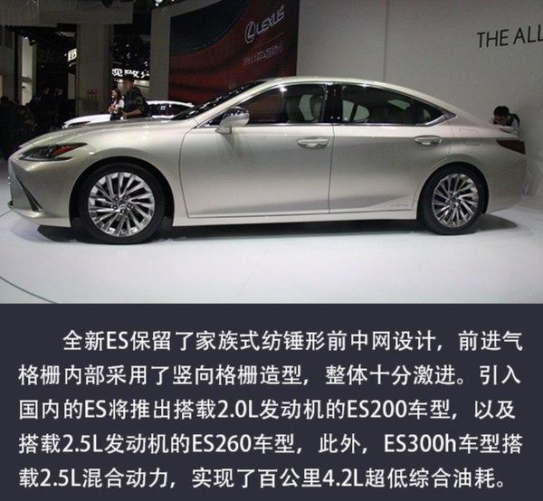 T-ROC探歌/全新ES 近期重磅上市新车前瞻