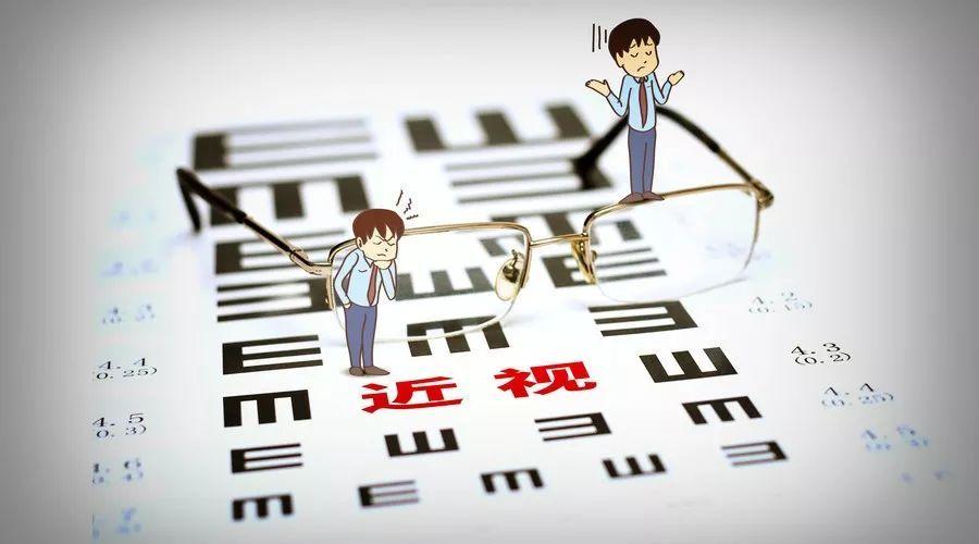 北京同仁医院开设角膜塑形镜门诊,帮助改善孩子近视问题!