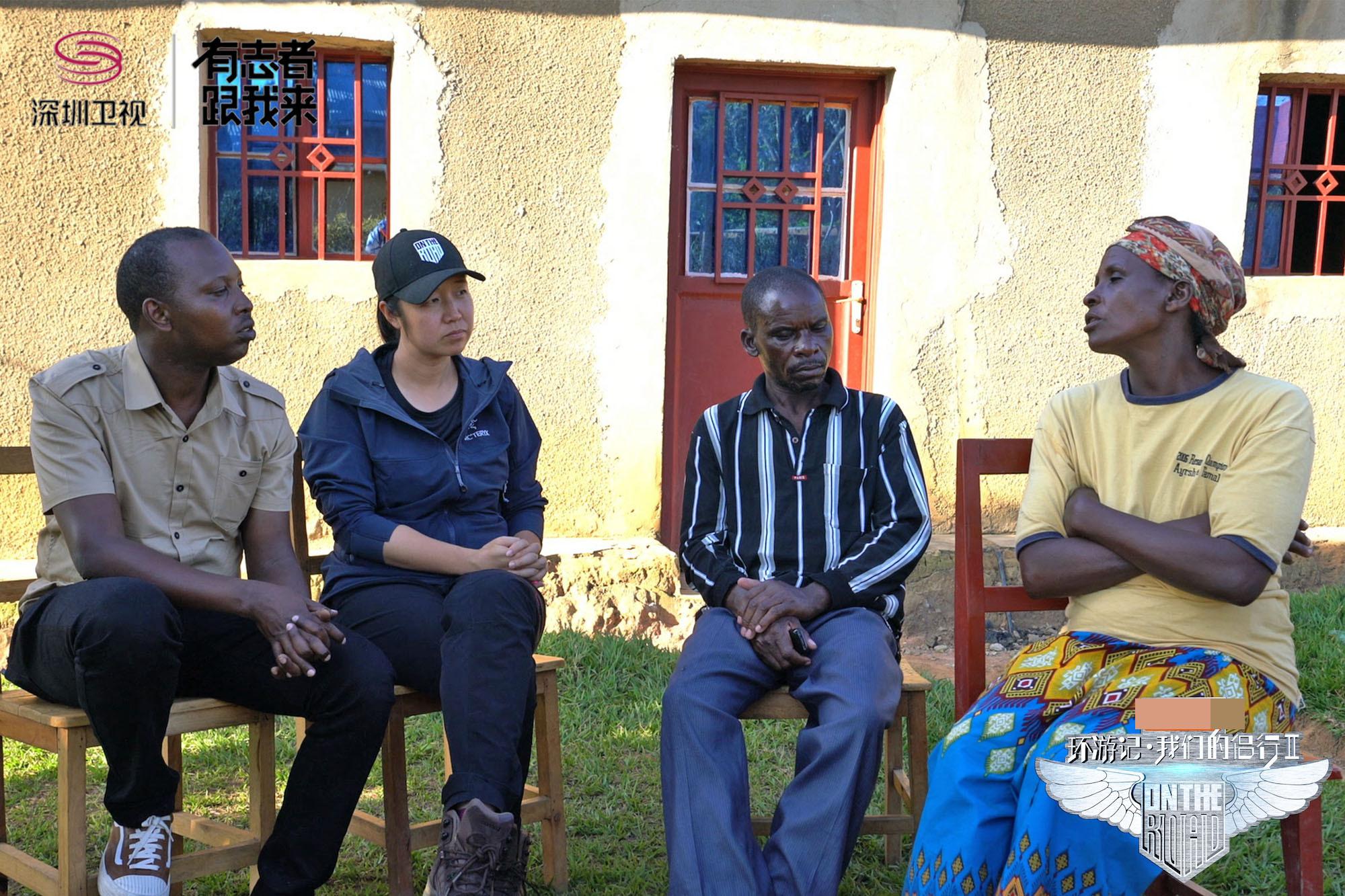 环游记 我们的侣行2 270夫妇触摸卢旺达最惨痛记忆