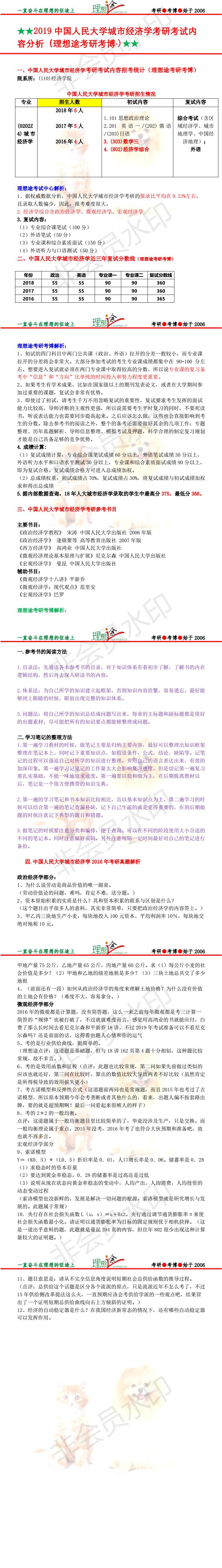 2019年中国城市人口_2019年6月杭州人有希望喝到千岛湖水啦!