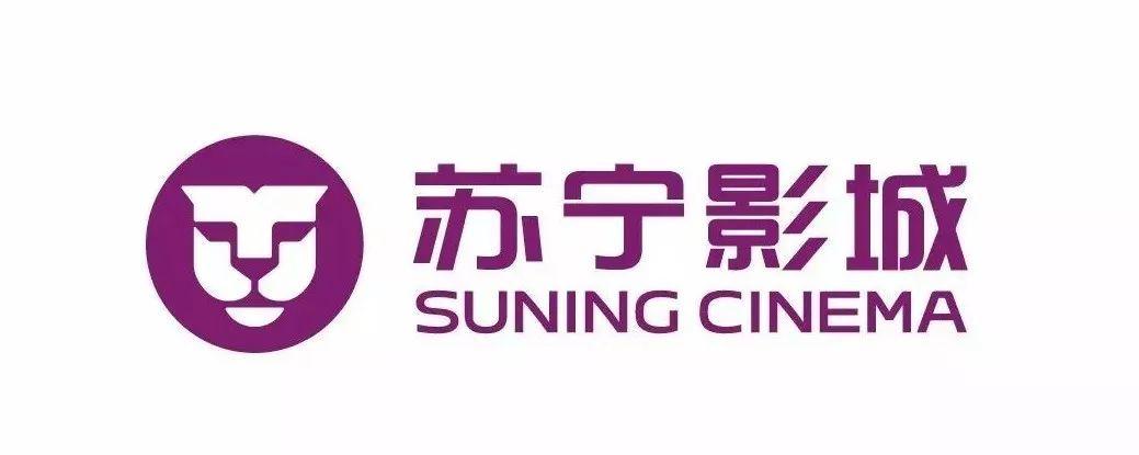 电影院logo_城会员免费观影团\