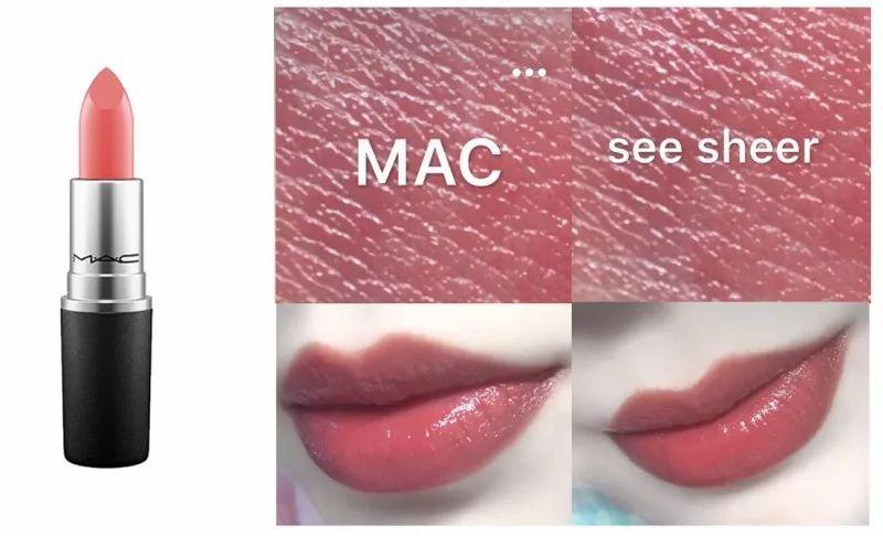 40岁女人口红推荐_各种颜色的口红图片 第6张