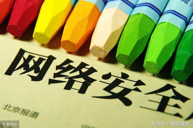 """衡阳男子谣传""""母亲用凳子罩儿打麻将""""被拘:微信群不是"""