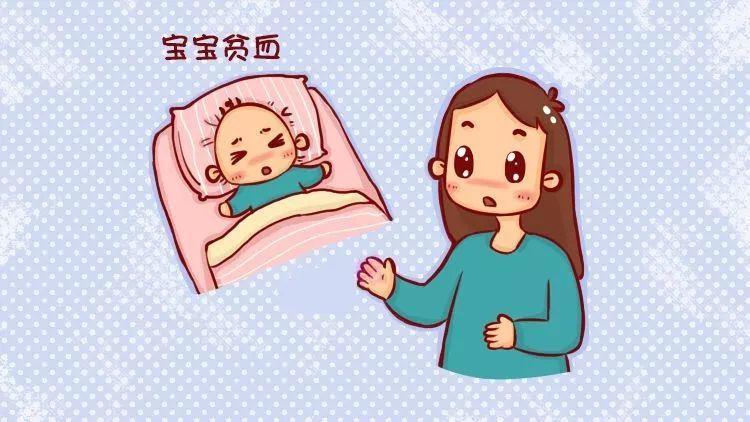 婴幼儿长期贫血损智力 五大原因家长要重视