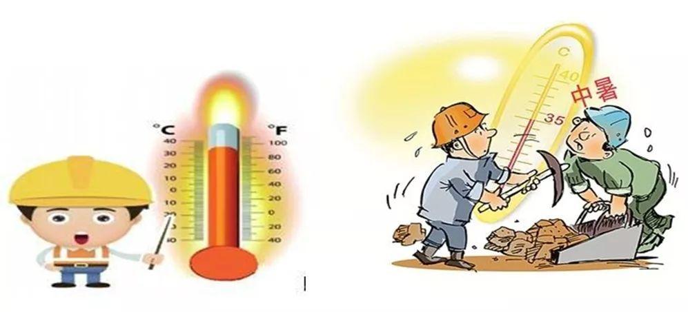 夏季常见的易中暑的工种有哪些?图片