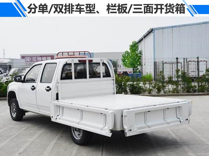 售718—778万28T骐铃T100柴油皮卡上市