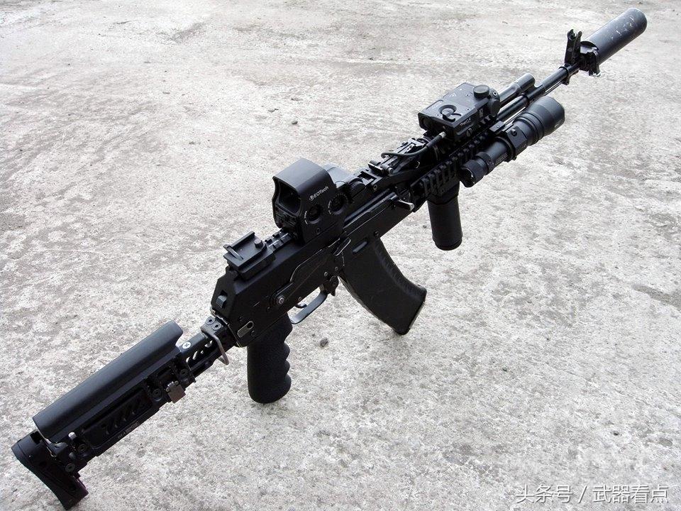 �9�m�)�_45×39mm m74 / 7.62×39mm m43.