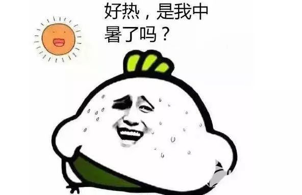 斗牛课训 | 7月里球场小明星精彩集锦!~
