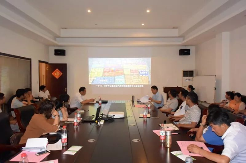 随后,全体人员一同观看了海安市义乌城宣传片,听取了义乌城招商介绍.