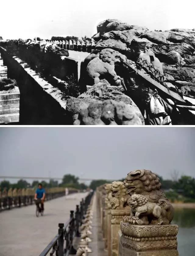 桥依旧,但中国已不是曾经的中国了