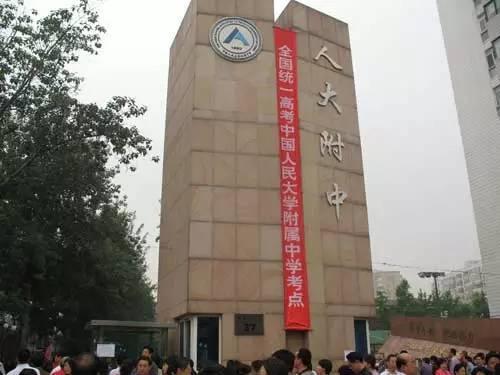 暑假书单,北京最顶尖中小学孩子都读什么书?