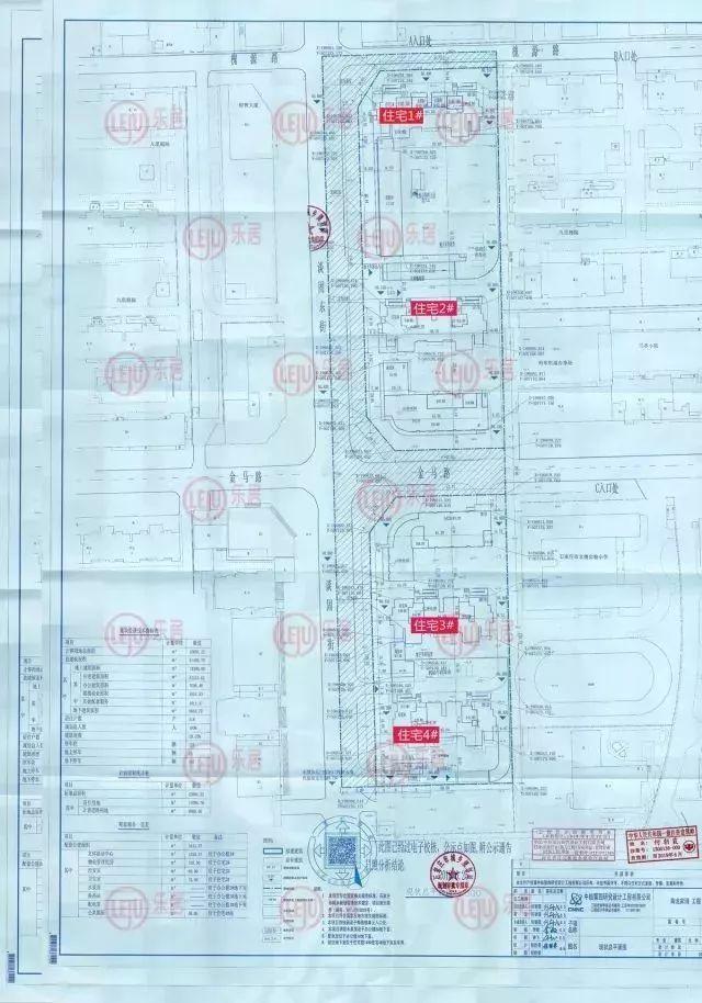 2018沧东开发区规划图