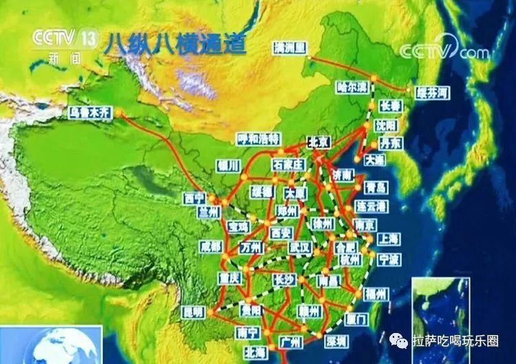 绥德县城区规划图