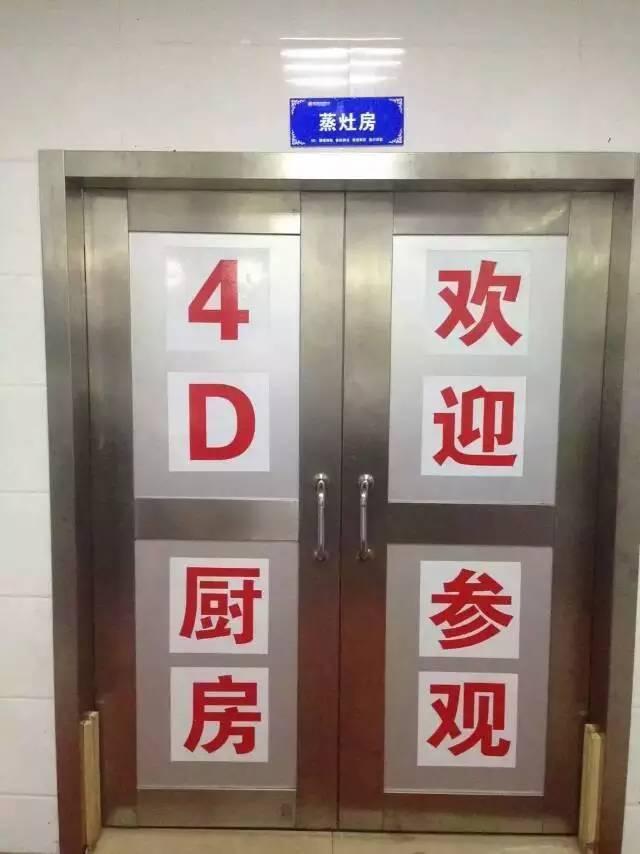 【贵阳站】餐饮酒店店长RTT管控体系,打造全能店长,解放老板
