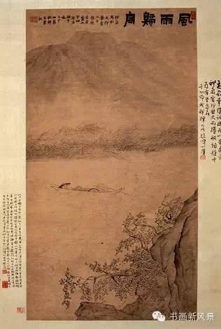 �9m����.yK^X����_清 恽寿平《秋雨烟峦》