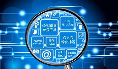 最强外挂-yx工具箱 湘源控规 去教育版插件 天正建筑及注册机 cad迅猛